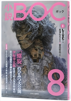 boc_cover_t