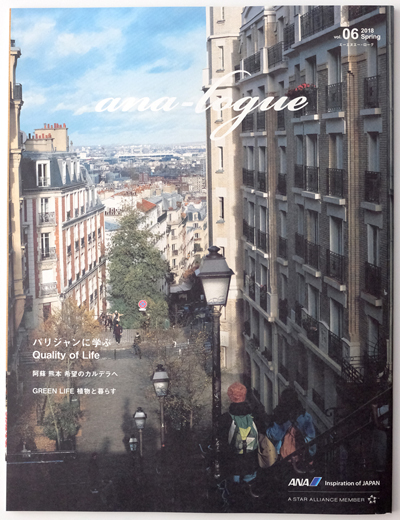 analogue6cover