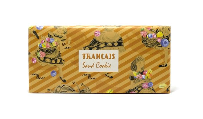 francais_sandcookie1b