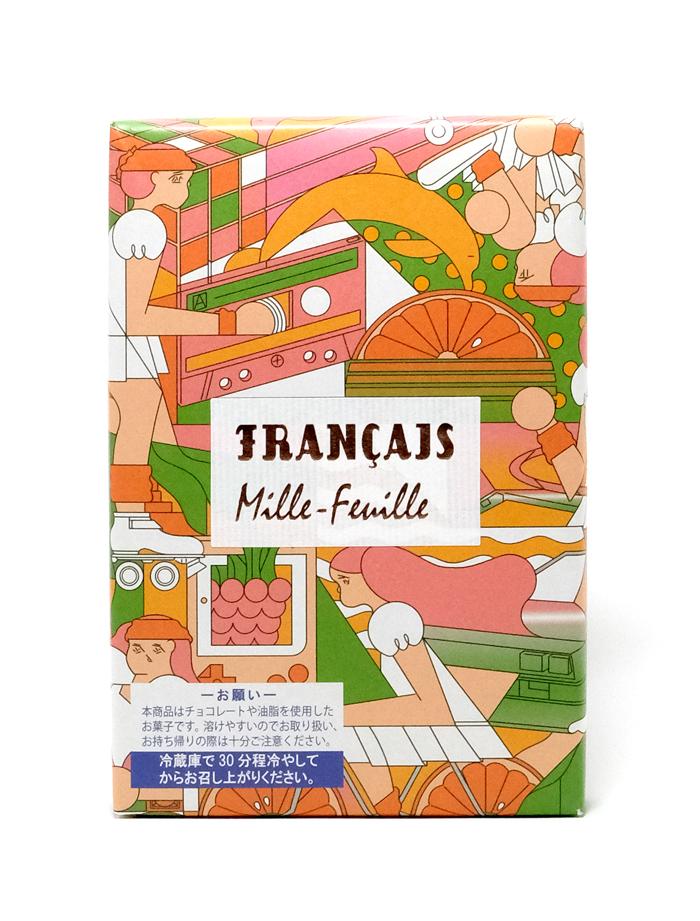 francais_sunnymille1