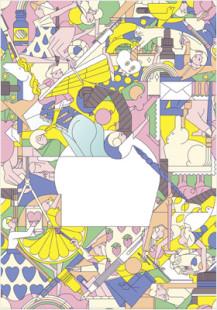 festival of illustration (digital)
