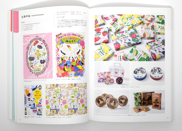 illustratorsfile_inside2
