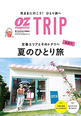 ozmagcover_t