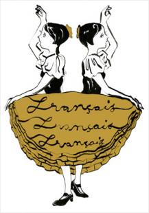 Omotesando pannier girls