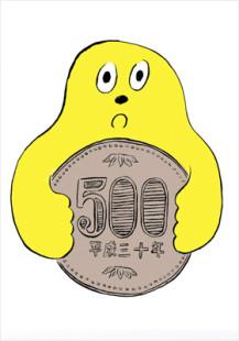 500 yen coin ghost