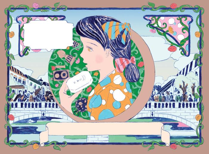花王ホワイト130周年ポスターA scan800 done2 semi-flat copy