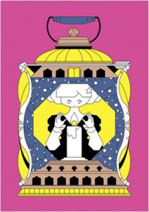 pink lantern girl
