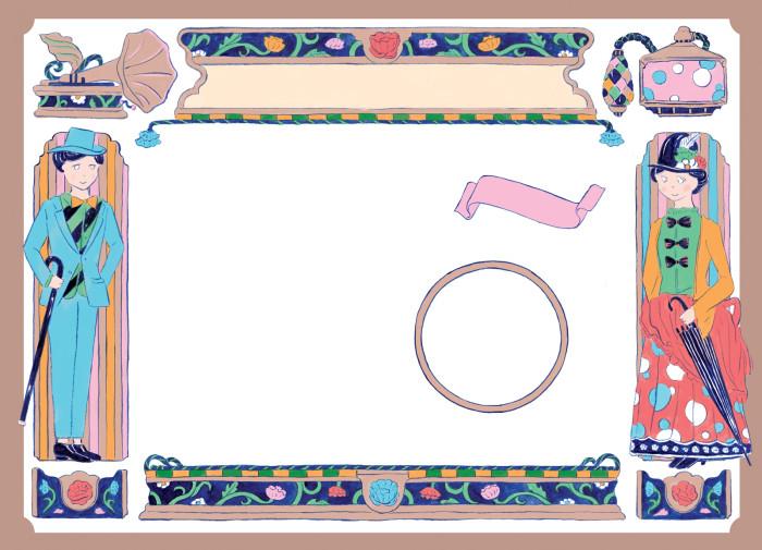 花王ホワイト130周年ポスターB scan800 done2 semi-flat