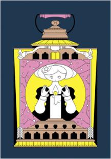 blue lantern girl