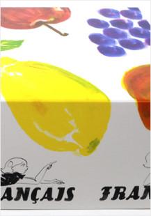 果実を楽しむアップルテリーヌ~