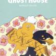 春のキャラメルゴーストハウス
