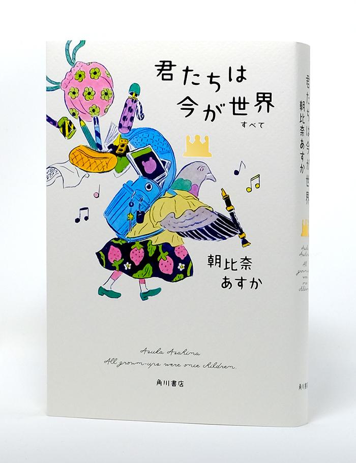 kimitachi_noobi1