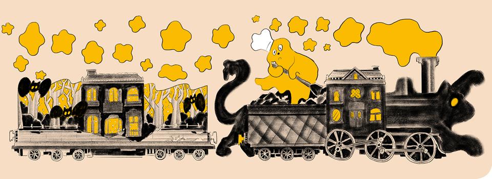 caramel ghost train