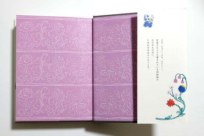 book_wakakusa_ins1