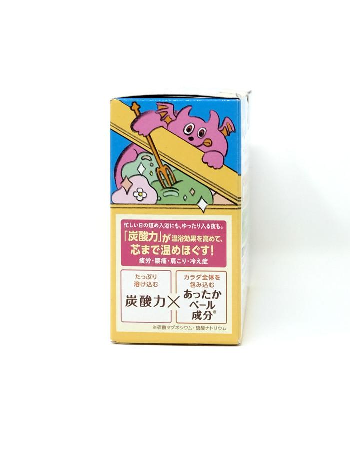 bub_tenshi_box4