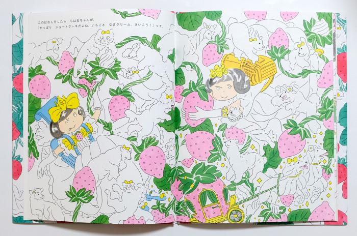 koharutochiharu_book_inside3