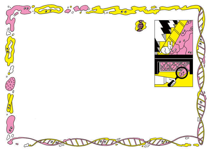 細胞と遺伝子挿絵done150