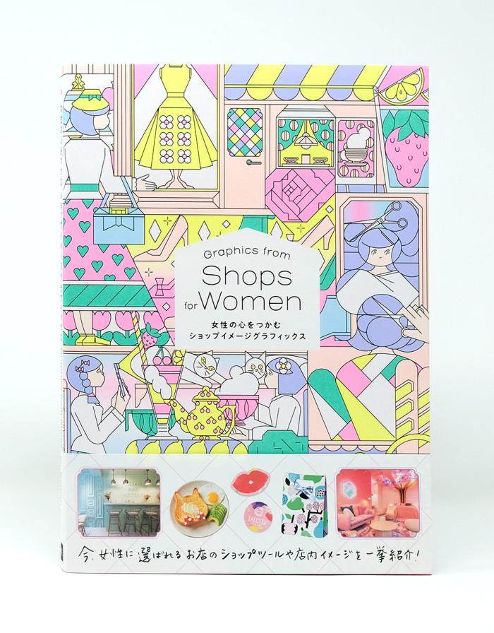 book_shopforwomen_obi2