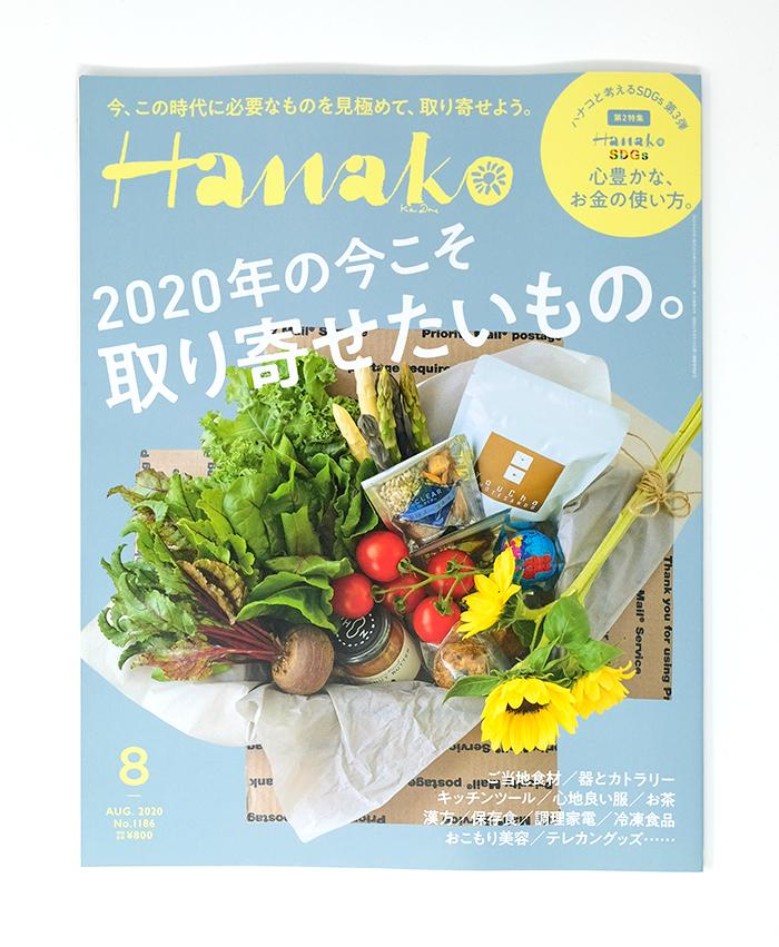 hanako_okane_cov