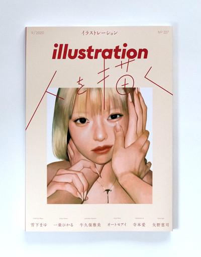 illustration227_cov