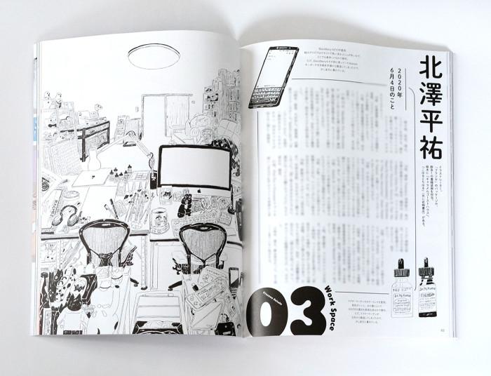 illustration227_ins