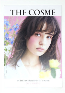 THE COSME