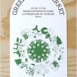 GREEN HOOP MARKET