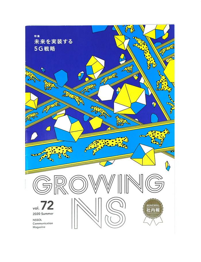 growingns72cov