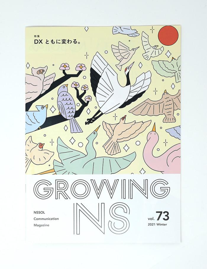 growingns73cov