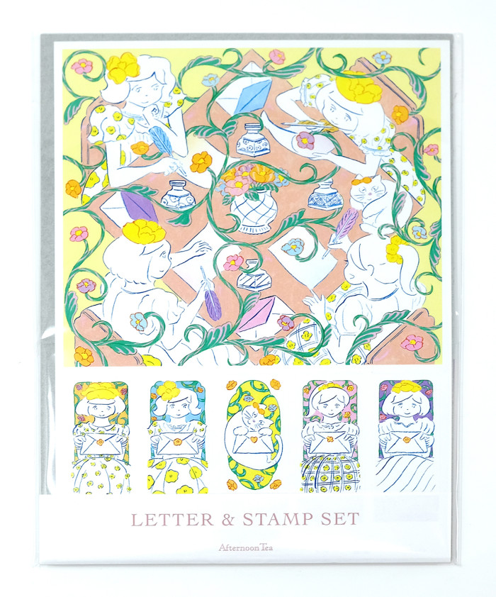 AT2021_letterset1