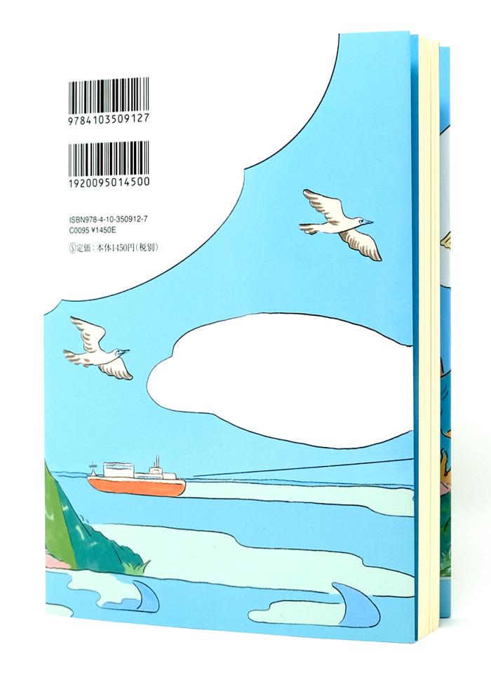 book_choruigakuwaoyakuniback_noobi