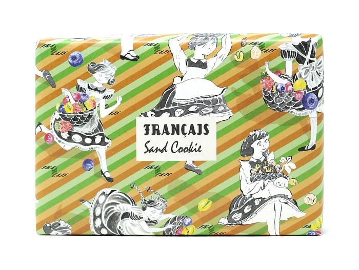 francais_sandcookiemix1