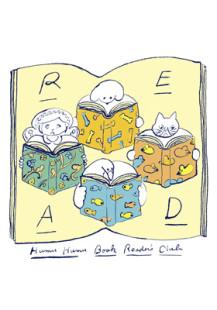 humu humu book reader's club