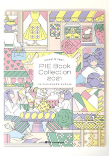 PIE Book Collection 2021