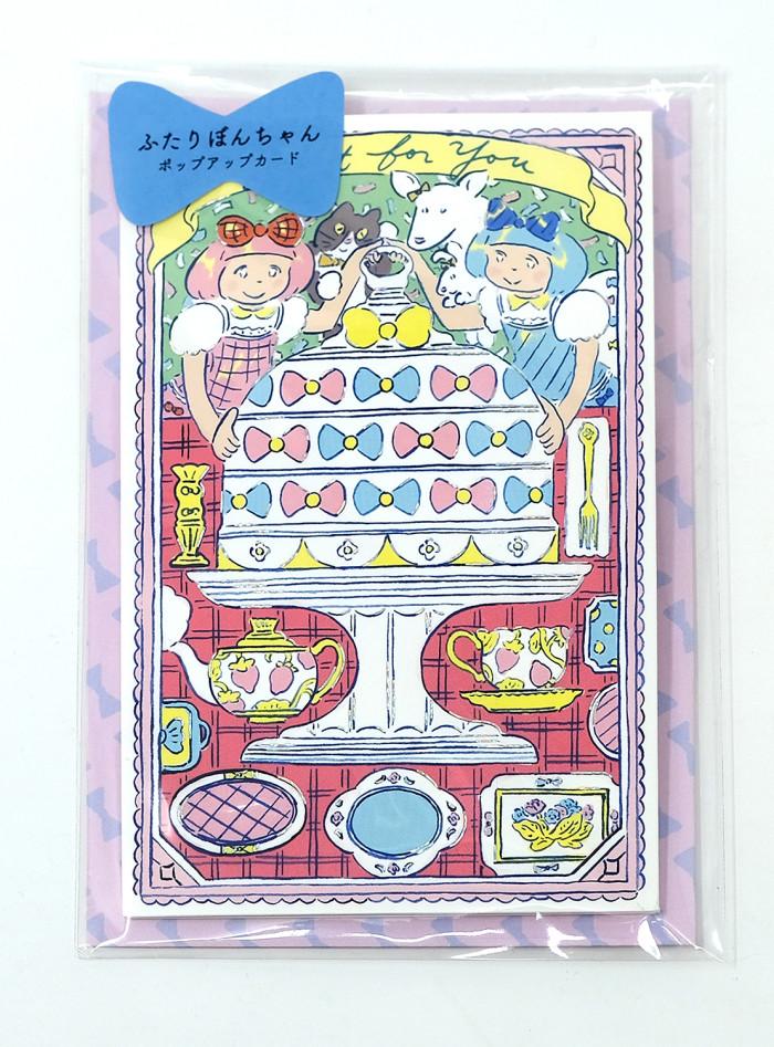 sanrio_futaribonchan_sweets1