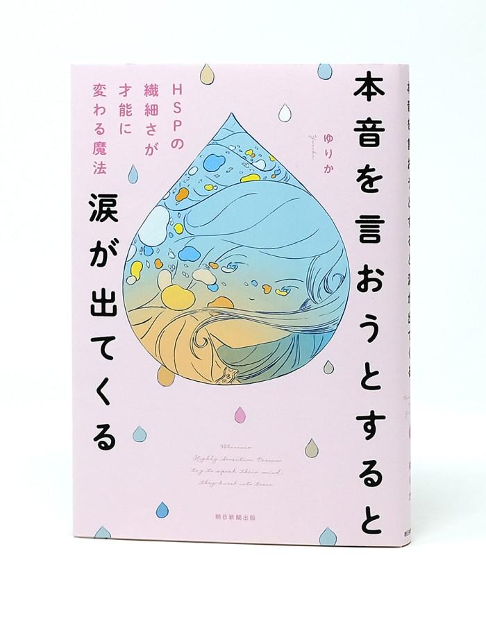 books_honnne_noobi