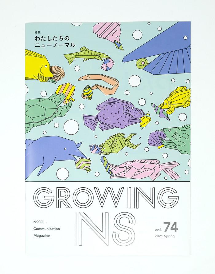 growingns74cov
