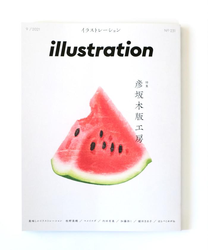 illustration231cov