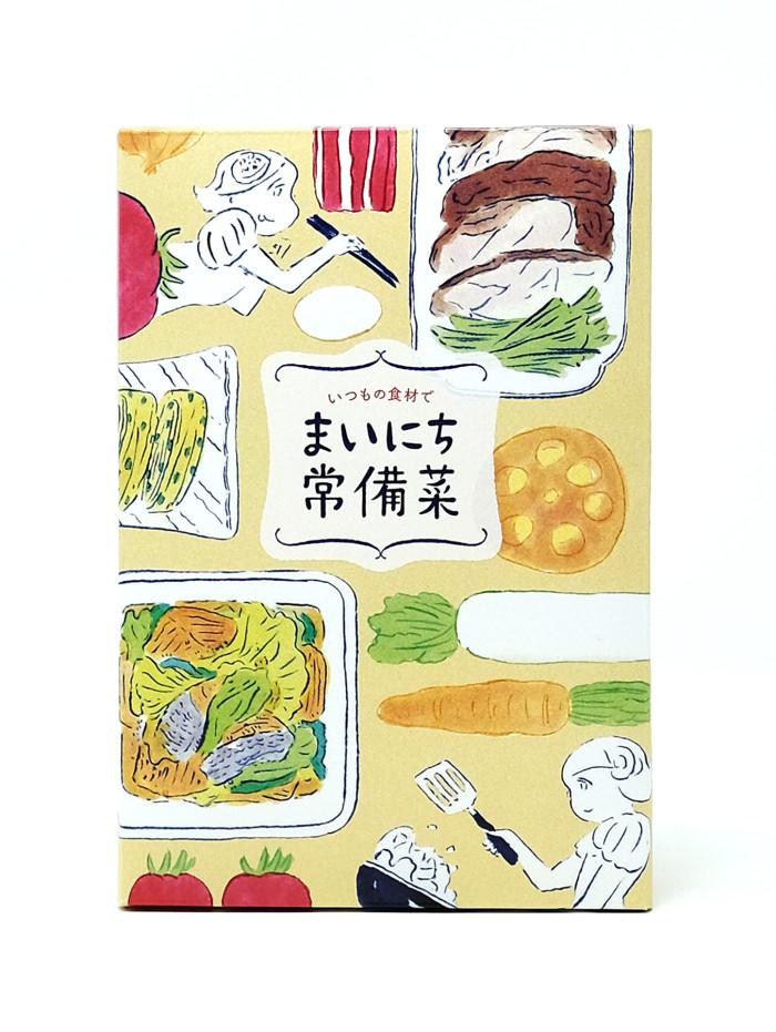 mainichijyoubisai1