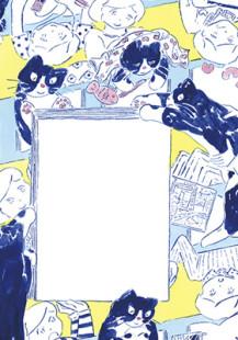 bokuneko cover